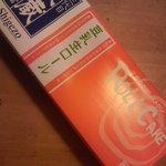 三代目茂蔵豆富 - ロールケーキ