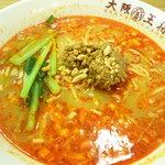大阪王将 高知南川添十石店 - タンタン麺
