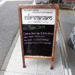 52291069 - 地上の看板 本日の料理一部(●´∀`●) 昼は食べ放題オンリー1200円