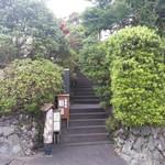 秀在 - この階段を上ると入口       坂道を上った玄関脇にも駐車スペース1台分