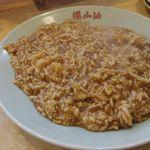 梁山泊 - 肉あんかけチャーハン 840円