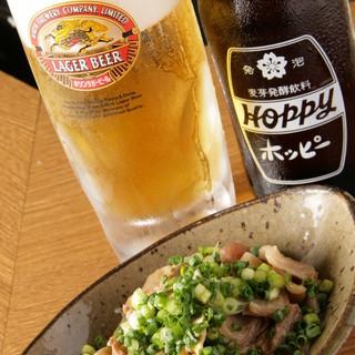 生ビール・酎ハイ・ホッピーあります!どでかサイズも大好評!