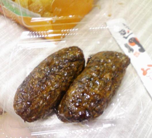 豆狸 松坂屋本店