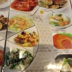 天津飯店 - その他、一品料理