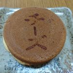 高橋まんじゅう屋 - 大判焼き(チーズ)