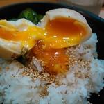 武道家 賢斗 - 煮玉子はトロトロです。