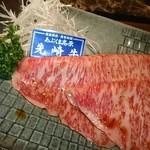 松庵 東桜店 - 特選炙りサーロイン 福島県産あぶくま高原先崎牛♡