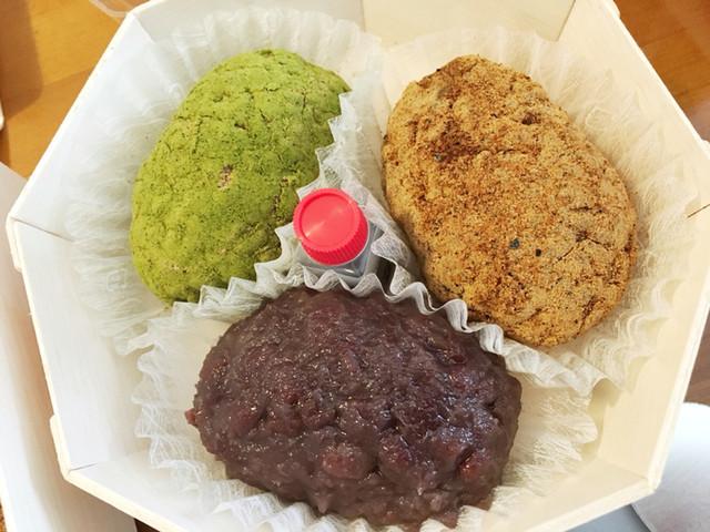 Ashiyarakuzenashiyananguuten ashiya japanese sweets for Ashiya japanese cuisine