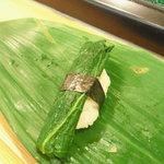 5231016 - 広島菜