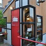カフェ&イン 吉里吉里 - カフェの入り口はこちら