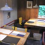 カフェ&イン 吉里吉里 - カフェ店内