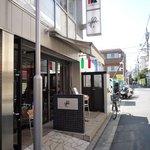 igrec - お店は、学芸大学駅からすぐのところにあります☆
