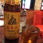 錦華楼 - 紹興酒