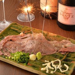 人気メニュー『さしとろ』特別な日を名物料理でお祝い!