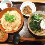 穂の香 - 料理写真:気を取り直して かつとじ丼定食¥973(税別)