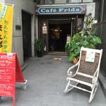 カフェ フリーダ - 160615