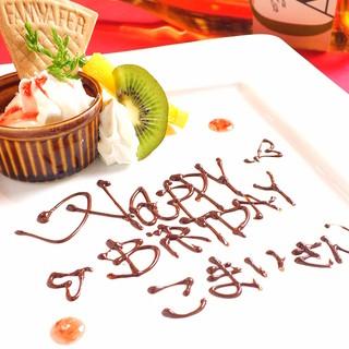 お誕生日は壱之倉庫で♪