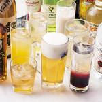 ◆◇ 金福来のほろ酔いセット ◇◆