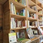 オー ライフ - りんごの木の本棚