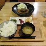 Erukanthina - 「自家製ハンバーグ〜カレーソース〜」ランチ