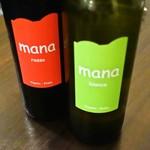 地下ワインカーヴ マナヴィーノ - イタリア・トレンティーノ・マナヴィーノ(ハウスワイン)