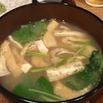 和だん  夢心邸 - 豆腐、揚げ、三つ葉の味噌汁