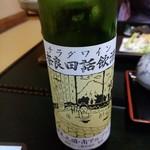 52339675 - 奈良田話飲酒     イケてた!
