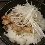 節骨麺 たいぞう - ネギチャーシュー丼290円‼