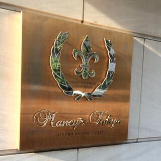 マンシーズ トウキョウ - Luxury Salon+ Cafe