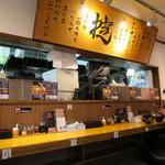 伝説のすた丼屋 - ご飯を飲み込む感触のどんぶり。個人的にはラーメンより好きです。