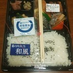 ほっともっと - 料理写真:和風幕の内弁当