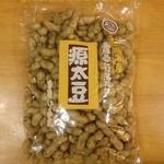 いしじま - 源太豆