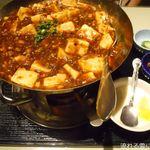 金香楼 - 金麻婆豆腐セット