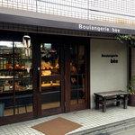 Boulangerie bee - お店の外観