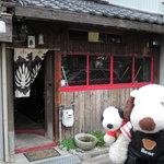金魚カフェ - うさぼくでお食事して、桃ヶ池公園をお散歩して、 次にやってきたのはこちらのカフェ。