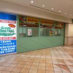 グリーンパッタイ - グリーンパッタイ 大崎店