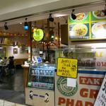 グリーンパッタイ - グリーンパッタイ 大崎店 入口付近