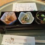奈良ロイヤルホテル - 料理写真: