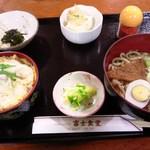 ファミリーレストラン 富士食堂 -