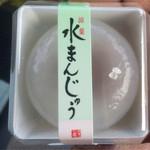 しもつけ彩風菓 松屋 - 水まんじゅう183円