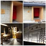 TTOAHISU - お洒落空間。壁画は福岡城の大手門。