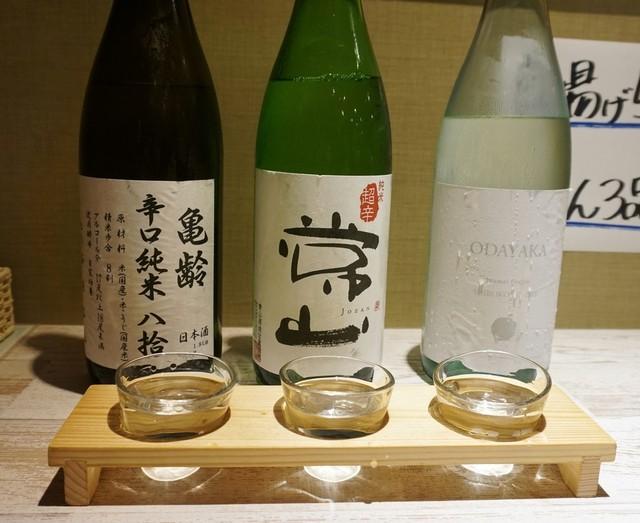 ふつふつや - 3種飲み比べ、亀齢、常山、odayaka