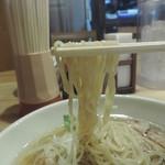 麺屋 ふぅふぅ亭 - 塩ラーメン