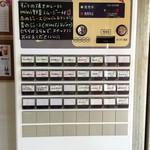 カレークラブ 亜詩麻 - 大嫌いな券売機(苦笑)