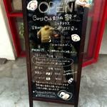 カレークラブ 亜詩麻 - 入り口のメニュー看板