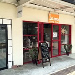 カレークラブ 亜詩麻 - お店の外観 なかなかオサレ