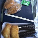 ヤマキ寿司 - 料理写真:初回 コロッケ・はんぺんフライ・いなり寿司・かんぴょう巻き