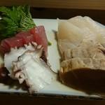 たけやん寿司 -
