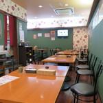TSUDA屋 - 店内