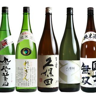 日本酒に徹底的にこだわってます!日本酒バイヤーが買付!